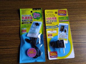 unspecifiedUGXFSOQT
